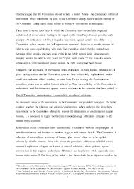 gender and law essay 9