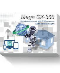 <b>Mega SX</b>-<b>350 Light</b>