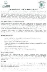 Sample Cover Letter For Legal Internship Cover Letter Law Student ...