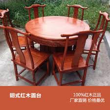 dongyang mahogany dining table round table ming style mahogany dining table round table mahogany ming specials