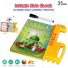 prado ic kids ebook touchpad arabic english al quran early learning e book with