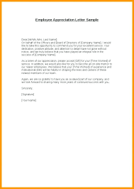 Employment Verification Letter Template Word Job Verification Letter Template