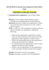 hcs week learning team assignment code of ethics paper