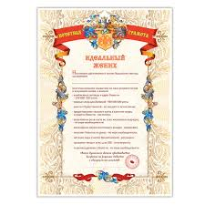 Британская высшая школа дизайна где котируется диплом top couture ru Подробную информацию о требованиях к британская высшая школа дизайна где котируется диплом портфолио вы можете посмотреть
