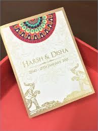 Indian Style Wedding Invitations Christian Wedding Invitation