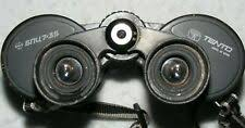 <b>Russian Binoculars</b> for sale | eBay