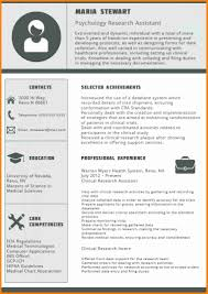 A Sample Of A Good Resume Sample Of Good Resume New Unique Gallery A Good Resume Example 13