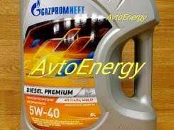 <b>Моторное масло Газпромнефть</b> купить! Цены