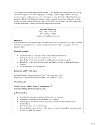 Resume Navigation Cna Resume Sample Lovely Template No Experience Call Center Of For 60