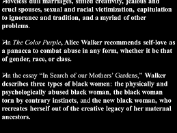 alice walker the color purple ppt video online  5 loveless