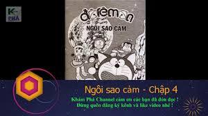 Đọc Truyện Doremon Dài Tập | Ngôi Sao Cảm | Chập 4