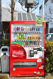 Solar Powered Vending Machine Unique Solar Powered Coke Machine From Japan Eco Friendly Business