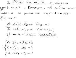Докторская диссертация цена в Назрани Дипломная цена в Копейске  Сколько стоит написать дипломную работу в Первоуральске