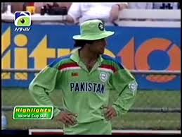 Pakistan vs South Africa World Cup 1992 ...