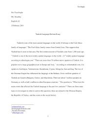 essay topic categories liz