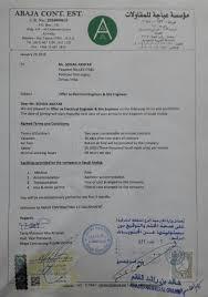 Employment Verification Form Template Enchanting Employment Verification Form Template Shatterlion