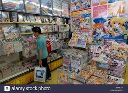 Osaka Japan manga anime book store front entrance Stock