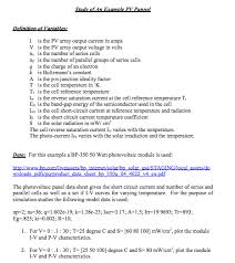 problem of terrorism essay main points