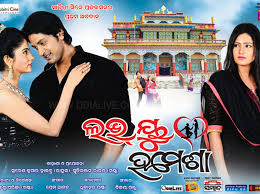 top 20 odia songs in 2016 odialive