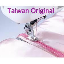 White Sewing Machine Zipper Foot