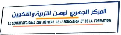 فتح  بوابة الترشيح لمباريات الدخول إلى المراكز الجهوية لمهن التربية والتكوين
