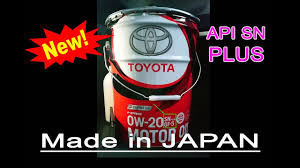 НОВОЕ <b>МАСЛО Toyota Motor Oil</b> 0W-20 API SN Plus - лаб. анализ ...