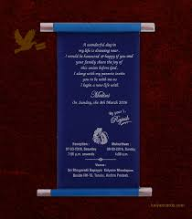 scroll wedding cards blue color with box