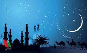 اخبار السودان اليوم.. موعد عطلة راس السنة الهجرية 2020 - غزة تايم - Gaza  Time