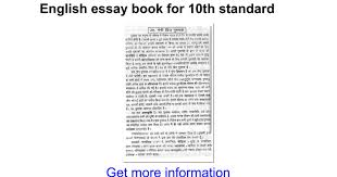 english essay book for th standard google docs