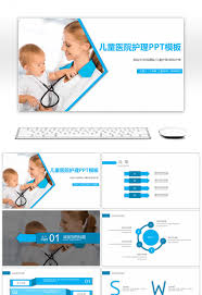 028 Free Nursing Powerpoint Templates Curves Blue And White