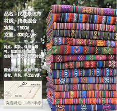 Fabric Cotton Patchwork Quilts Online | Fabric Cotton Patchwork ... & Wholesale 10 color patchwork quilt ethnic fabrics,Sofa set cafe cafe  tablecloth curtain patchwork-cotton-fabric150CM,B146 Adamdwight.com