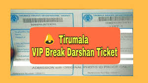 Ttd Online Darshan Tickets Availability Chart Ttd Darshan Availability Chart 2019 Sabarimala Virtual Q