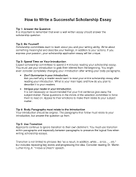 Scholarship Essay Example About Yourself How To Write Scholarship Essay About Yourself Examples
