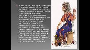 фольклор в музыке русских композиторов класс презентация  фольклор в музыке русских композиторов 5 класс презентация