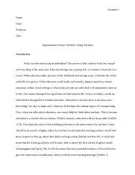 computer and technology essay new