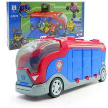 Buy Action Figures from <b>Paw Patrol</b> in Malaysia September 2019