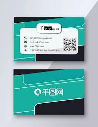 Make Up Business Card Teacher Business Card Training Class