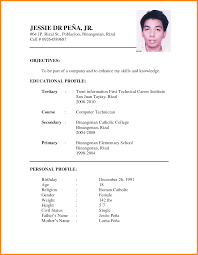 4+ simple resume format for students