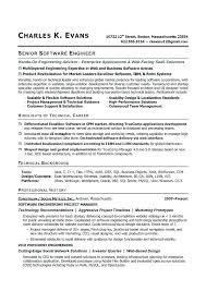Software Developer Resume Template Luxury Software Developer Resume
