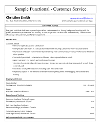 2017 Customer Service Resume Fillable Printable Pdf Forms