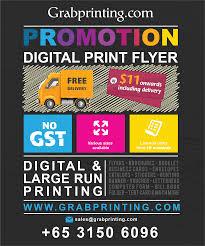 How To Make A Digital Flyer Digital Print Flyers