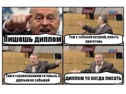 Сюжет Доктор Жириновский  Доктор Жириновский