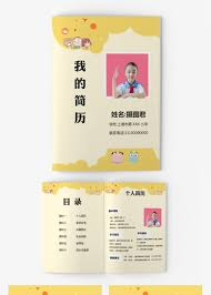 Lovely Yellow Litre Initial Resume Template Resume 400125249m