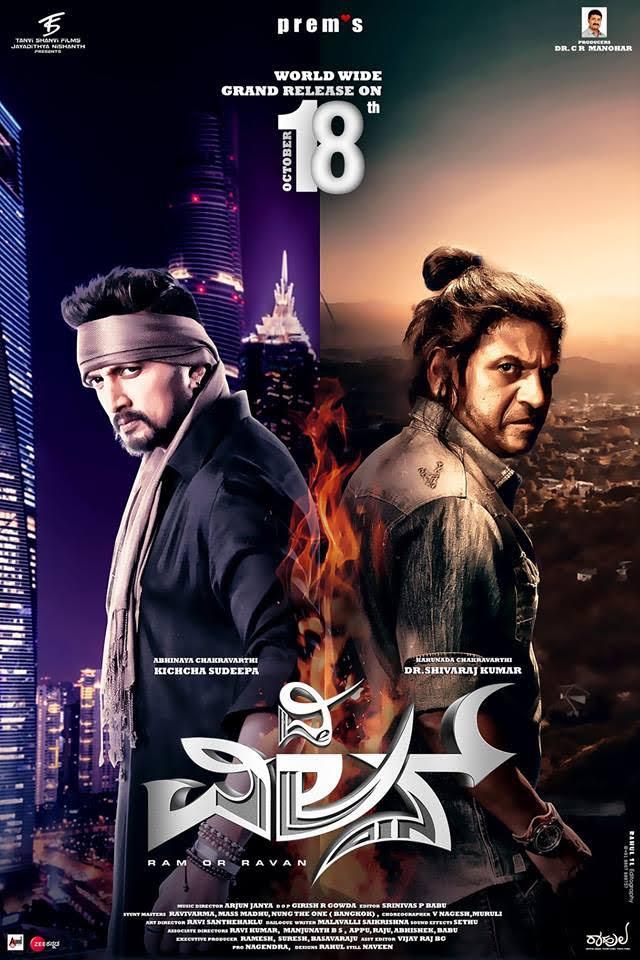 Download The Villain – Mahaabali 2 (2018) Hindi Dubbed Full Movie 480p | 720p