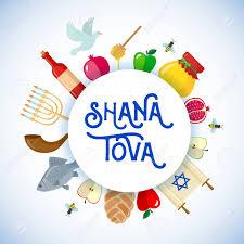 rosh hashanah greeting card rosh hashanah greeting card in flat style shana tova or jewish