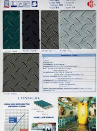 vinyl flooring collection vl420