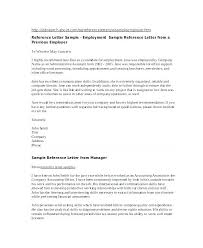 Refernce Letter Template Immigration Recommendation Letter Sample Ijbcr Co