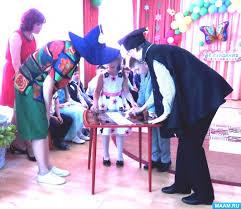 Фотоотчёт выпускного утренника Путешествие в Страну Знаний  И конечно в конце праздника было торжественное вручение дипломов и медалей выпускников детского сада