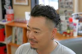 ツーブロックパーマ フェード メンズの髪の悩みを解決 瑞穂町の