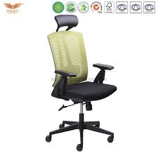 2017 hot high back office ergonomic 360 swivel executive mesh chair with pp armrest and tilt lock adjule headrest hy 163a g